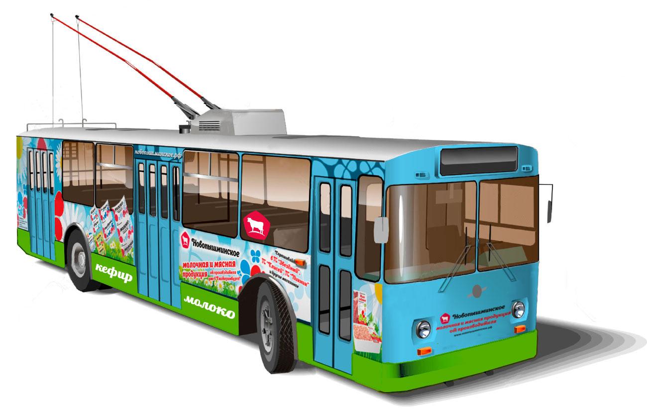 Картинки троллейбусов из интернет магазина